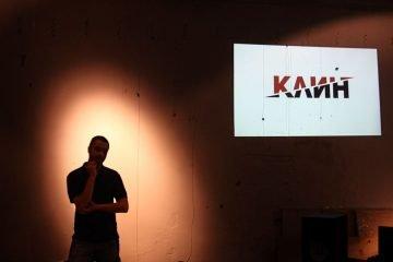 Кирил Беспалов, CEO & Founder, КлинКлин по време на презентацията на проекта.