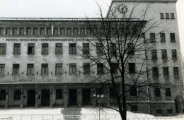Българска народна банка, 1995 година