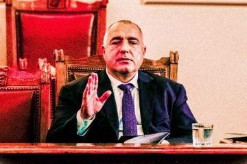 Премиерът Бойко Борисов. Оригинално изображение: Гергана Костадинова, БГНЕС