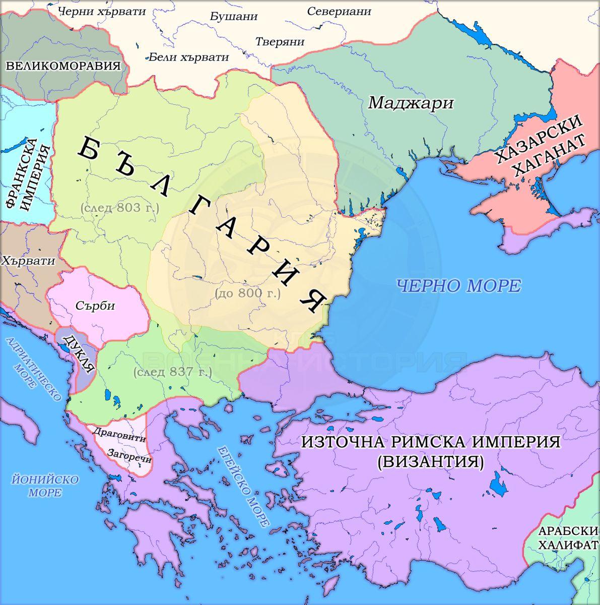 България през първата половина на IX век.