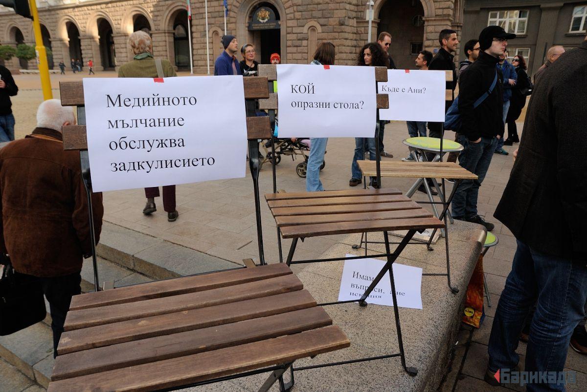 Празни столове на протестът на журналистите пред Министерски съвет, предизвикан от поведението на Антон Тодоров. Фото: Барикада