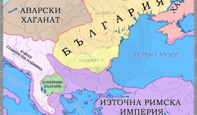 България при Тервел и Аспарух.