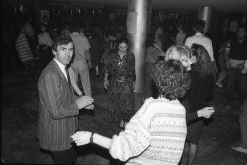 Студентско парти през 80-те